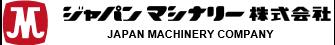 ジャパンマシナリー株式会社