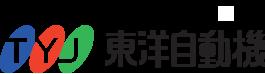 東洋自動機株式会社