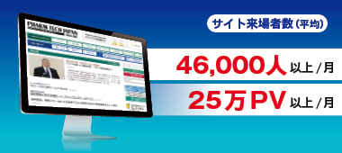 PTJ_web_サイト来場者数_202103.jpg