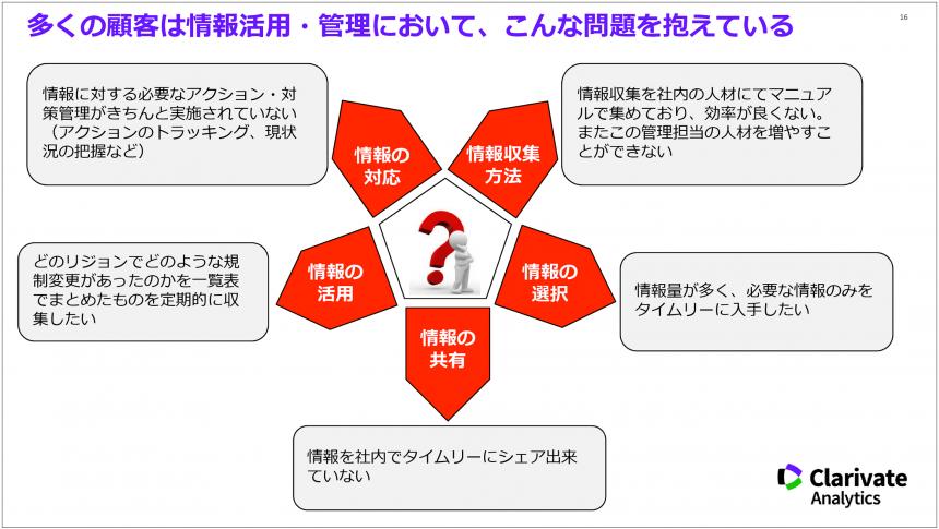図1_4.png