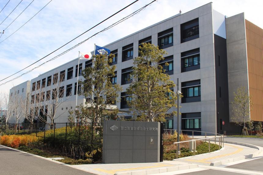 国立衛研 川崎新庁舎開所式 21世...