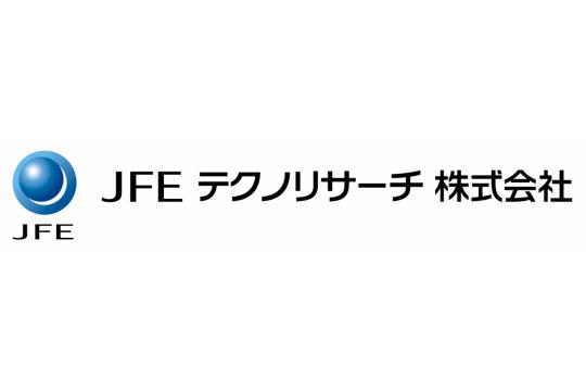 JFEテクノリサーチ株式会社