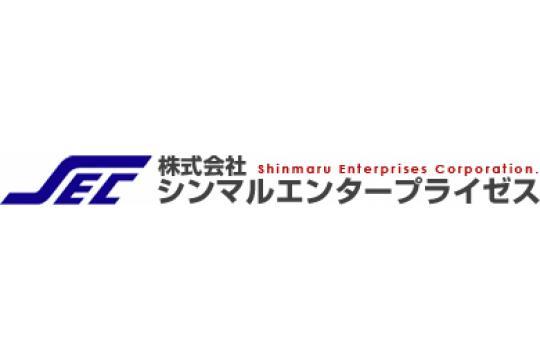 株式会社シンマルエンタープライゼス